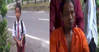 Tersangka Pembunuh Rangga Di Aceh Meninggal Dunia